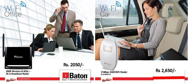 iBall Baton Router