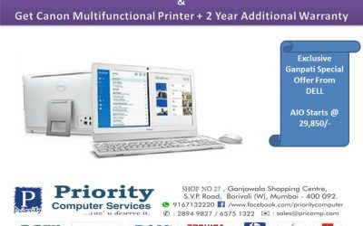 Dell All In One Ganpati Special Offer