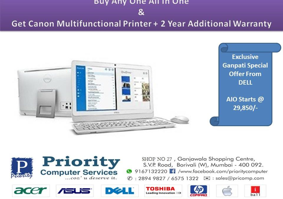 Dell All In One Ganpati Special Offer