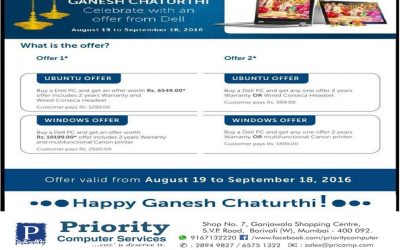 DELL Ganesh Chaturthi Offer