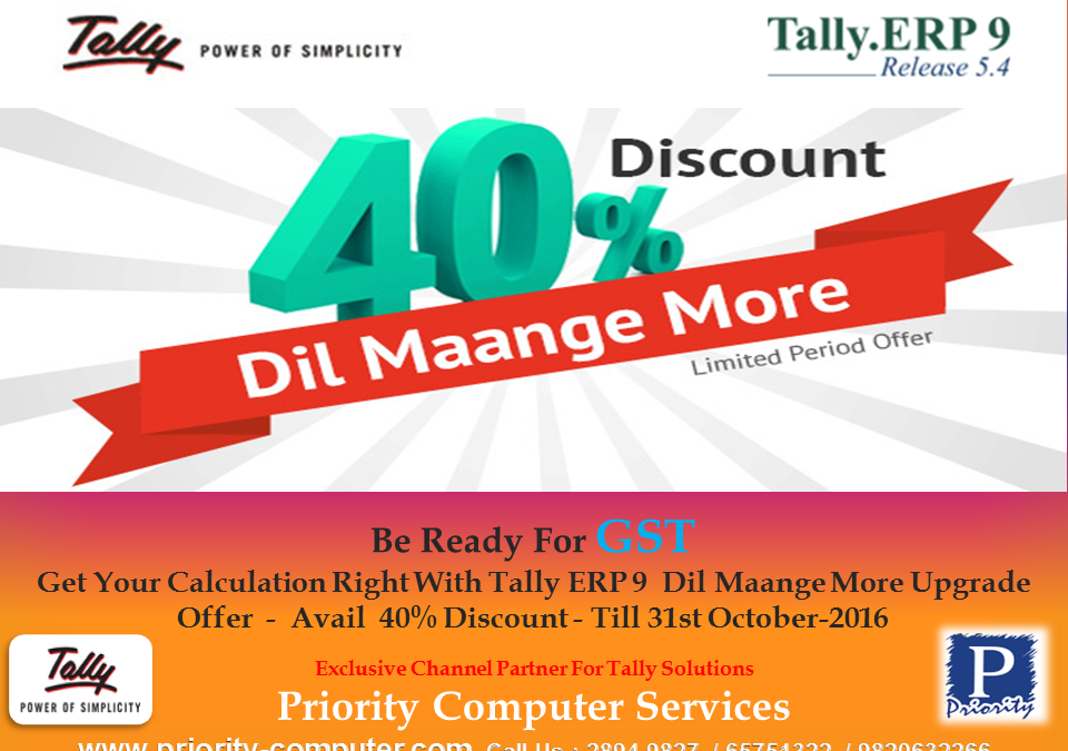 Tally Upgrade Offer