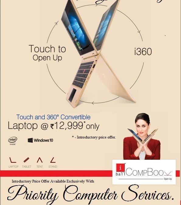 iball i360 Flipbook Laptop @ 12999/-